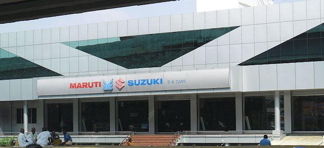 maruti suzuki showroom