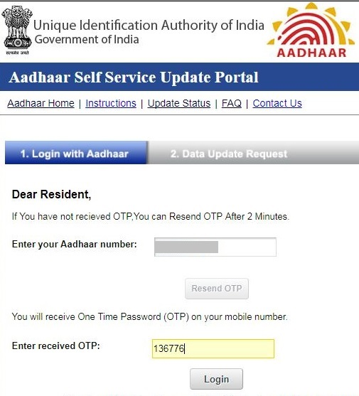 How to Update Aadhaar Card Address | Aadhar Card Update/Correction Online