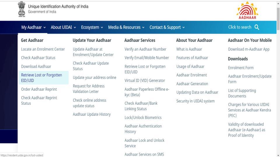 Duplicate aadhaar online apply