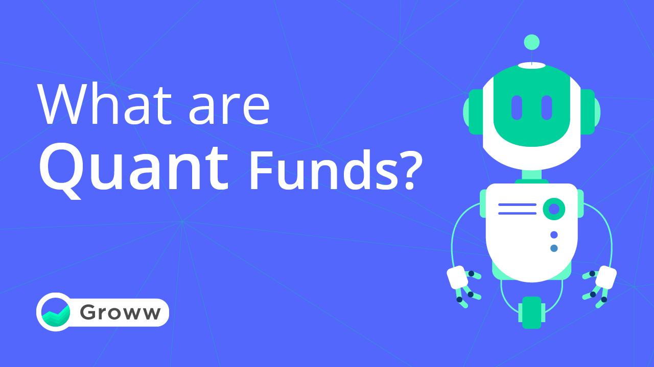 quant funds
