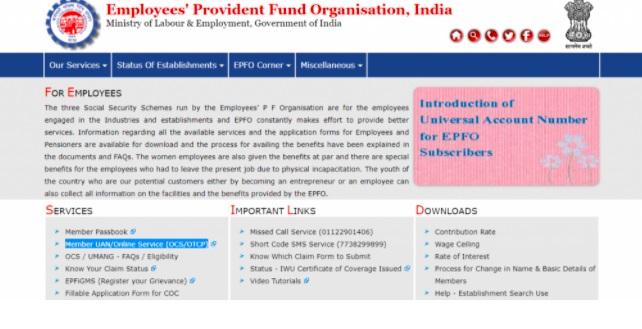 Member UAN Online services